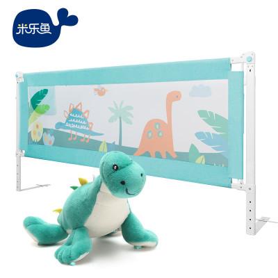 米乐鱼 床围栏婴儿童床护栏安全防摔防护栏床围栏大床挡床1.5-1.8-2米