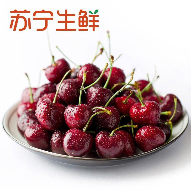 美国华盛顿樱桃2磅(约908g)果径26-28mm新鲜水果 车厘子
