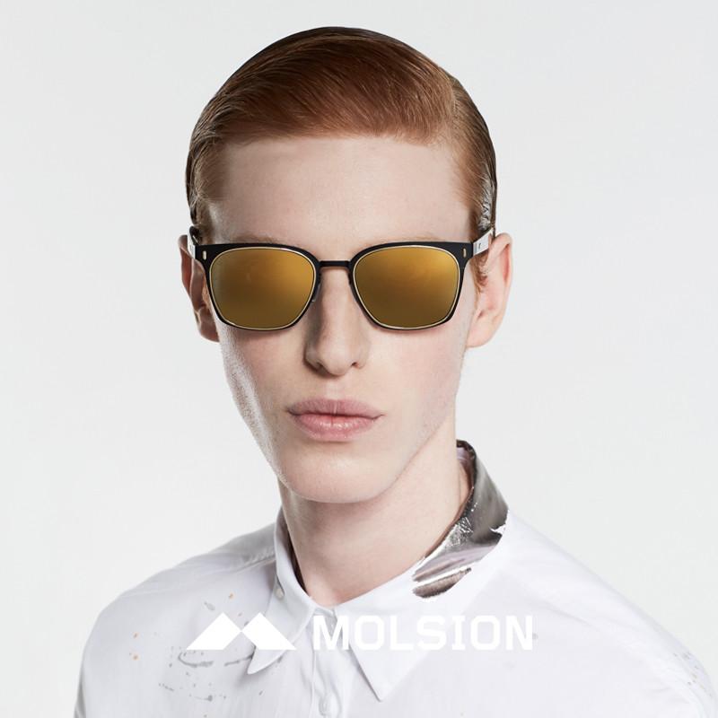 陌森新品方形墨镜偏光太阳眼镜彩膜驾驶镜男女款太阳镜ms8017
