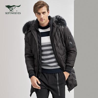 七匹狼羽絨服2017新款中青年男士冬季保暖連帽羽絨外套品牌男裝
