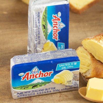 烘焙原料 新西兰进口Anchor安佳含盐黄油砖227g*4块 独立锡纸包装 动物黄油