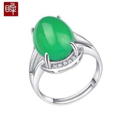 印象眸 冰种玉髓镶钻时尚戒指 女款 925纯银指环