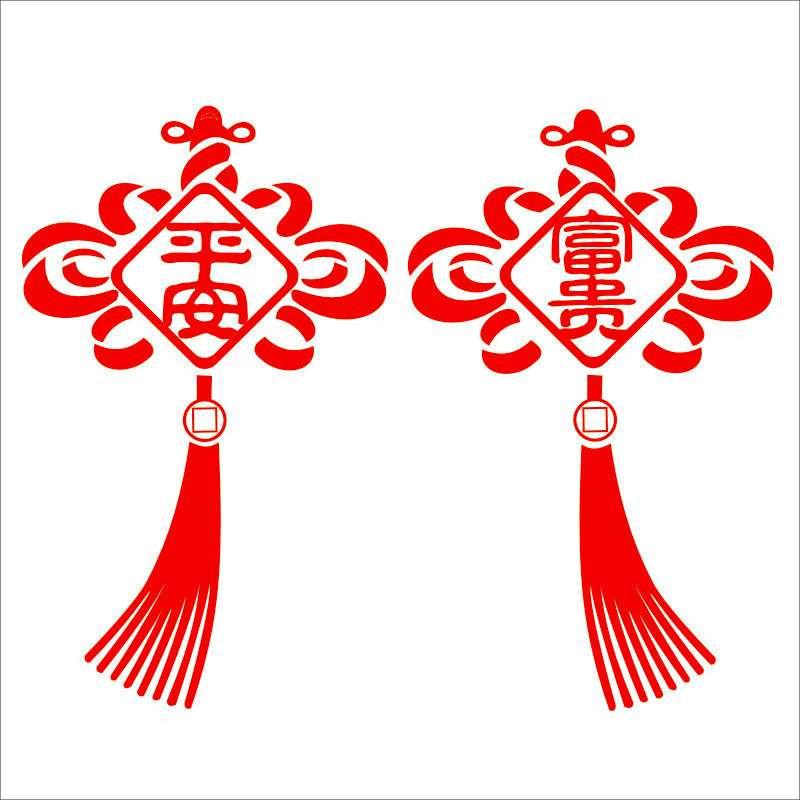 居梦坞 平安富贵中国结 喜庆挂饰玻璃贴窗花 新年装饰