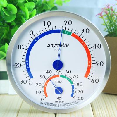 美德时TH-602F温湿度计 无铅高精度 家用温度计湿度计 送支架