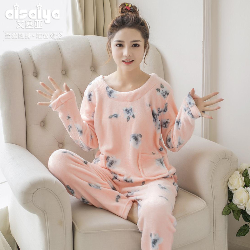 艾塞亚秋季毛绒法兰绒韩版甜美可爱睡衣女珊瑚绒薄款学生套装少女