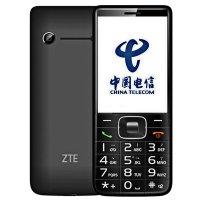 ZTE/中兴 CCV19 天翼电信2G手机 CDMA手机(黑色)