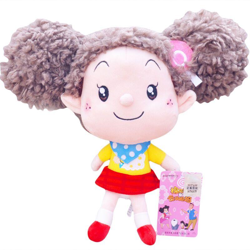 棉花糖和云朵妈妈卡通动漫小狗米花玩偶毛绒玩具布娃娃公仔-人设大