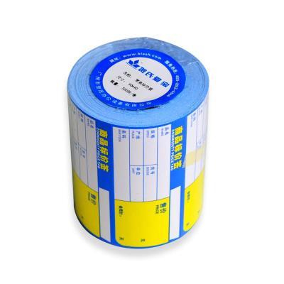 賀氏愛寶90*40mm*500張商品標價簽 彩色條碼標價簽打印紙 超市物價簽 單卷