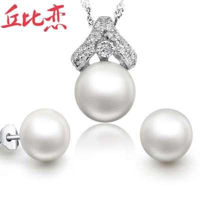 丘比恋 天然珍珠项链 女耳钉 925纯银首饰套装 时尚饰品银饰