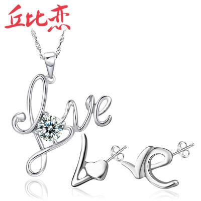 丘比戀 LOVE愛語 銀套裝 925銀項鏈 耳釘女 七夕情人節禮物