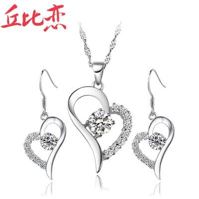 丘比恋 心扉纯银套装 925银项链 耳环女生日礼物 时尚饰品 韩版