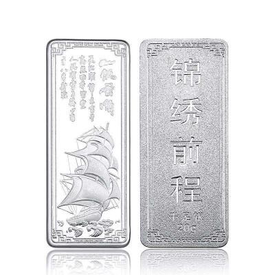银斯妮 S999千足银 一帆风顺 20克 银砖白银银条 投资收藏送礼