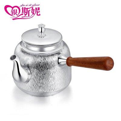銀斯妮 足銀999銀水壺手工木把煮水壺長嘴銀器茶具燒水銀茶壺