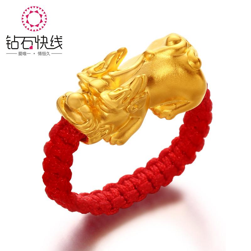 钻石快线 黄金戒指 3d硬足金戒指 貔貅黄金转运珠 红绳戒指