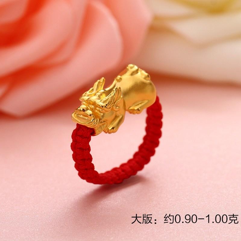 钻石快线 黄金戒指 3d硬足金女戒指 貔貅黄金转运珠 红绳金戒指女
