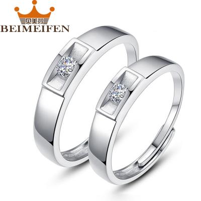 帶證書貝美芬 925銀戒指刻字 女飾品純銀日韓簡約對戒個性男開口情侶戒指一對