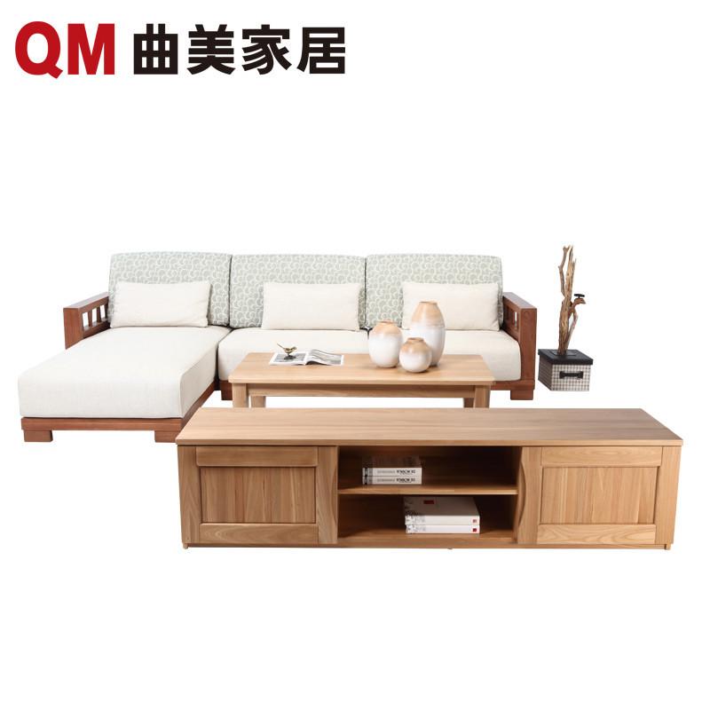 曲美家具 古诺客厅组合 纯实木家具 沙发 电视柜 茶几
