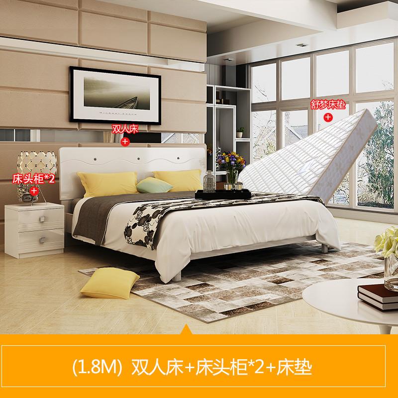 双虎家私 烤漆板式床 1.5/1.8米大床 简约现代卧室家具套装组合b1