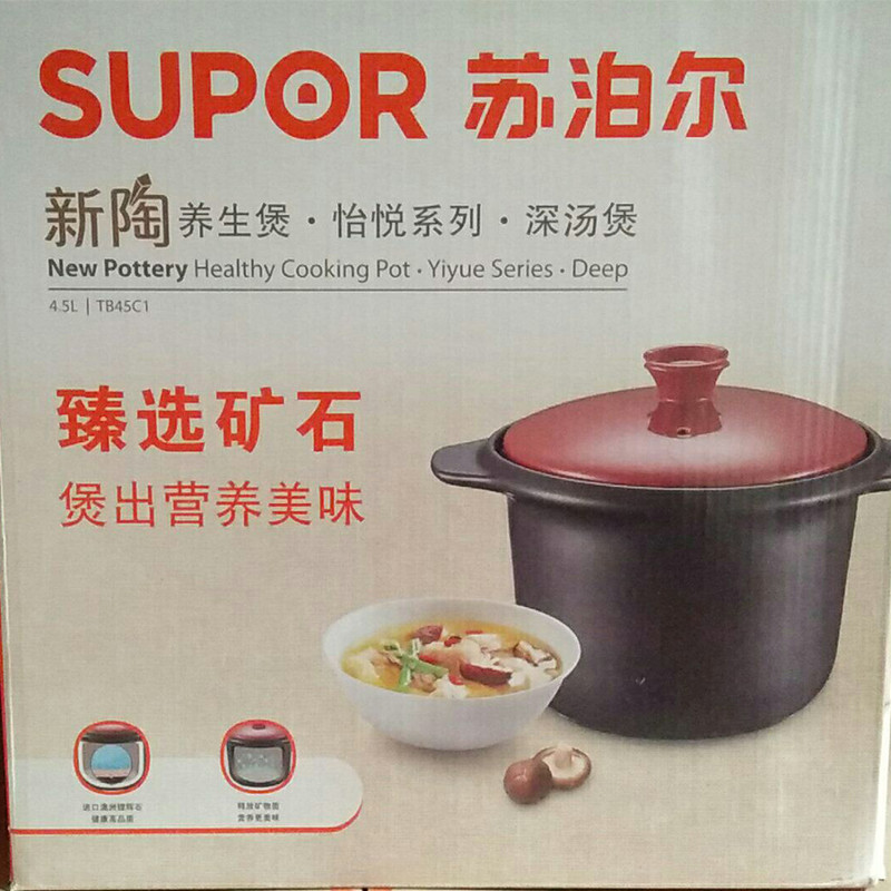 5l陶瓷锅煲汤炖锅养生汤煲炖煮焖