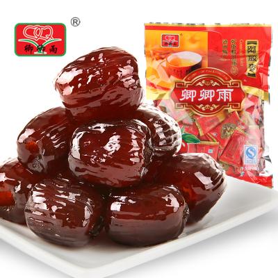 【卿卿雨】東阿阿膠精制阿膠棗500g 單顆粒獨立包裝 滄州特產 蜜餞類休閑食品