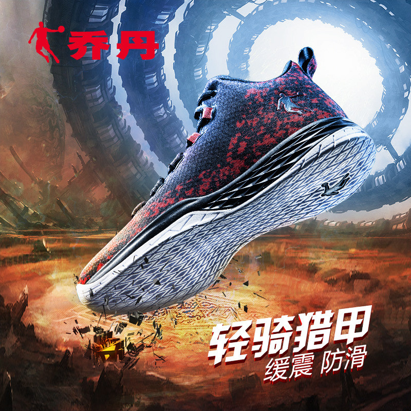 乔丹篮球鞋男高帮2017新款夏季男鞋网面透气球鞋减震运动鞋男战靴xm