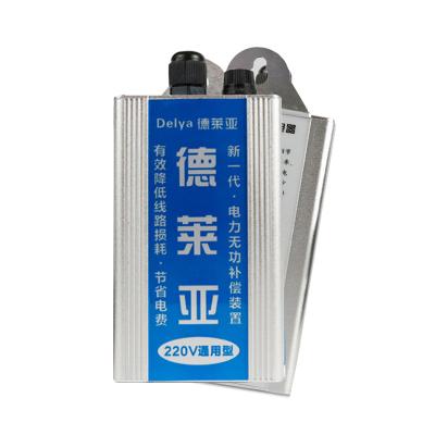 谋福 智能节电设备稳定电压节电宝大功率节电器家用省电王智能省电 DLY-99A(无显示)