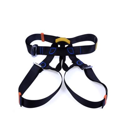 NTR 欧式高强尼龙护套户外安全腰带攀岩速降登山高空安全带保险带 救援逃生攀岩使用 黑色