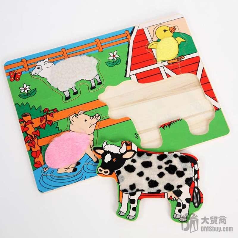 dms大贸商 植绒拼图 益智玩具 积木 进口 动物-ex00317