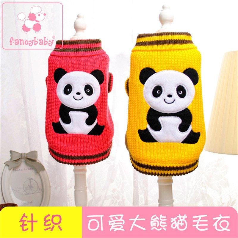 宠物衣服 秋冬新款可爱大熊猫毛衣狗狗衣服 猫咪服装