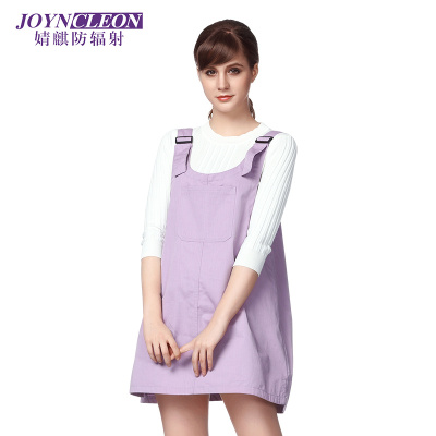 JOYNCLEON婧麒防輻射服孕婦裝 正品防輻射衣服上衣圍裙防射服大碼四季j018301