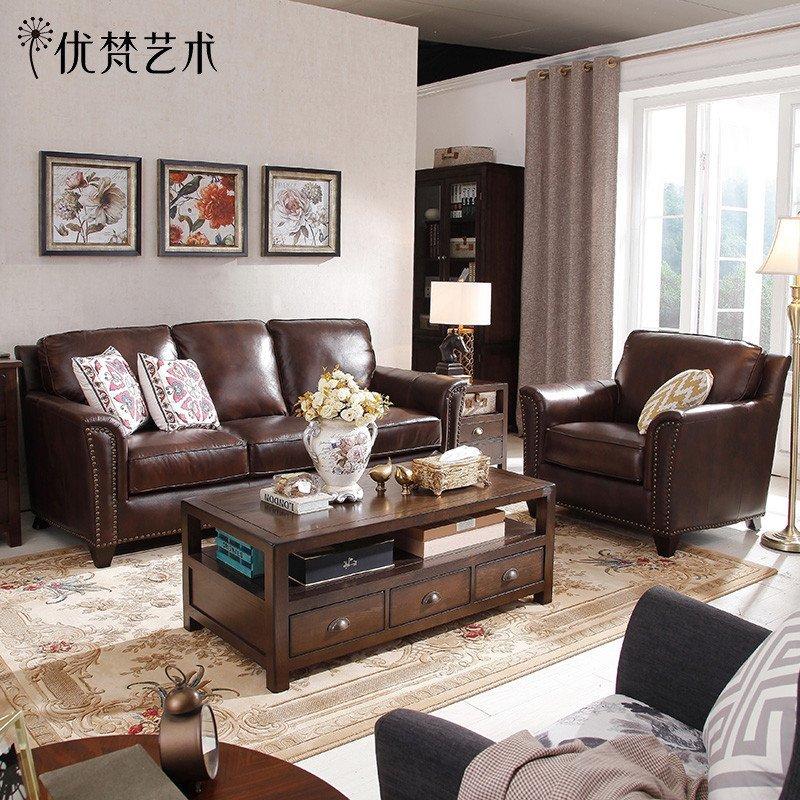 优梵艺术 真皮沙发进口头层牛皮 客厅组合家具大小户型美式皮沙发图片