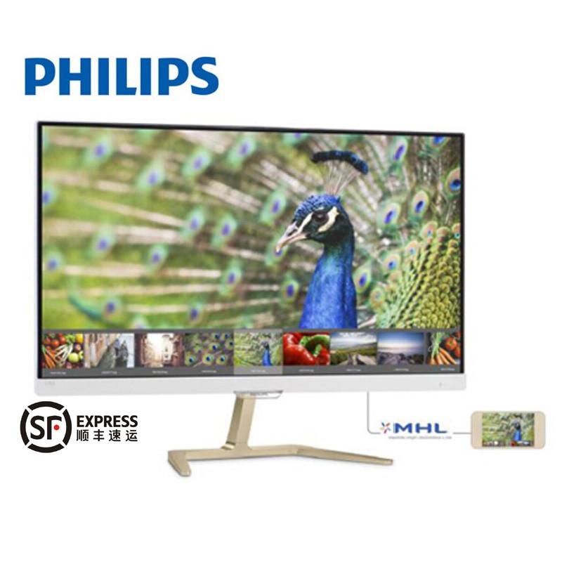 飞利浦276e7qdsh6 27英寸 ips 广色域全高清护眼液晶无边框显示器
