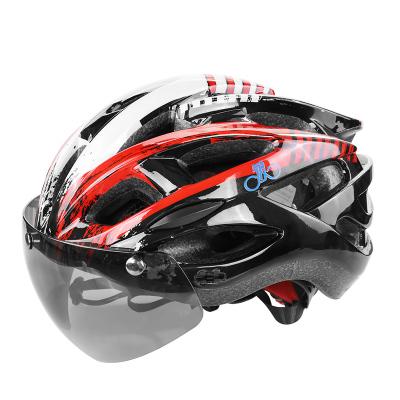 永久磁吸風鏡眼鏡山地車自行車頭盔騎行頭盔男女超輕安全帽單車裝備可拆卸帽檐電瓶電動車頭盔男女通用