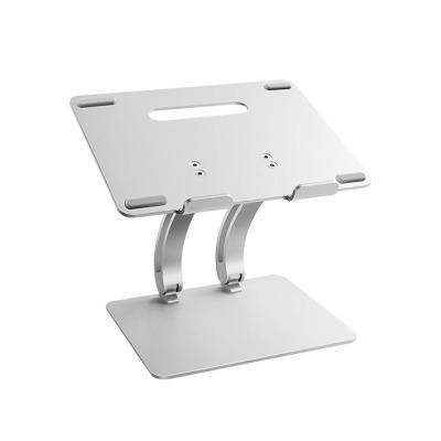 STW 笔记本支架托 桌面升降简约折叠式铝合金苹果mac电脑架 散热支架 Macbook笔记本电脑支架 银色