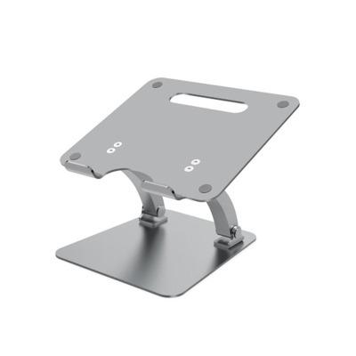 STW 筆記本支架托 桌面升降簡約折疊式鋁合金蘋果mac電腦架 散熱支架 Macbook筆記本電腦支架 太空灰