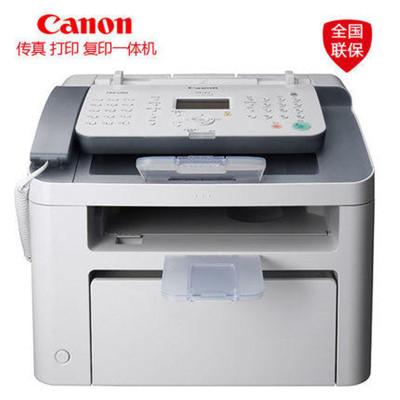 佳能FAX-L150 黑白激光多功能傳真機打印復印一體機