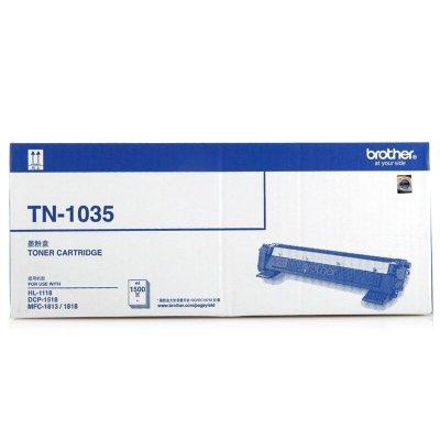Brothe兄弟TN-1035粉盒 1118 1208 1813 1818 1819 1618W 1919NW 1608