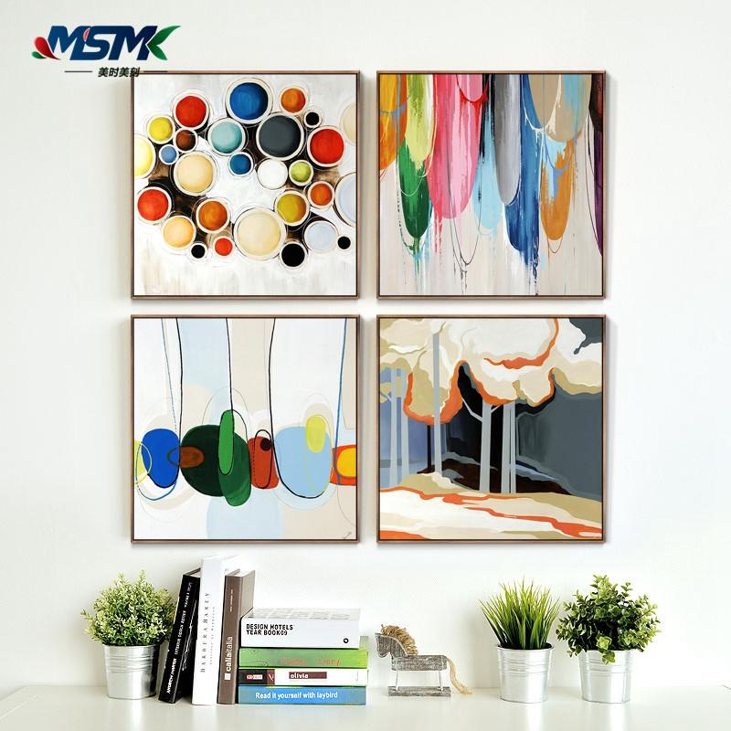 色彩北欧宜家抽象艺术壁画现代简约客厅装饰画餐厅挂画饭厅墙画咖啡馆图片