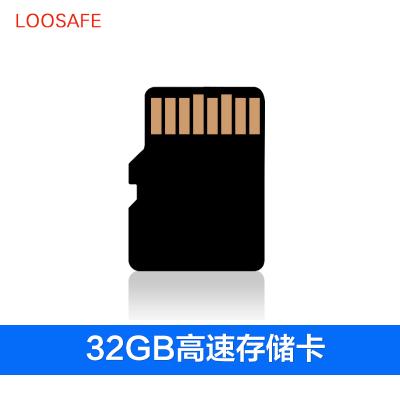 loosafe監控專用內存卡 32G高速TF卡 無線攝像頭插卡存儲