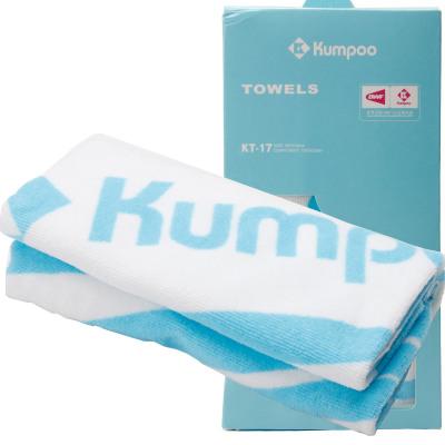 包郵薰風 KUPOO 運動毛巾 羽毛球比賽毛巾全棉 網球運動毛巾