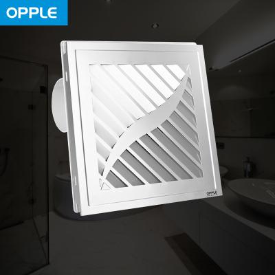 opple集成吊頂換氣扇衛生間鋁扣板排氣扇風扇靜音超薄廚房