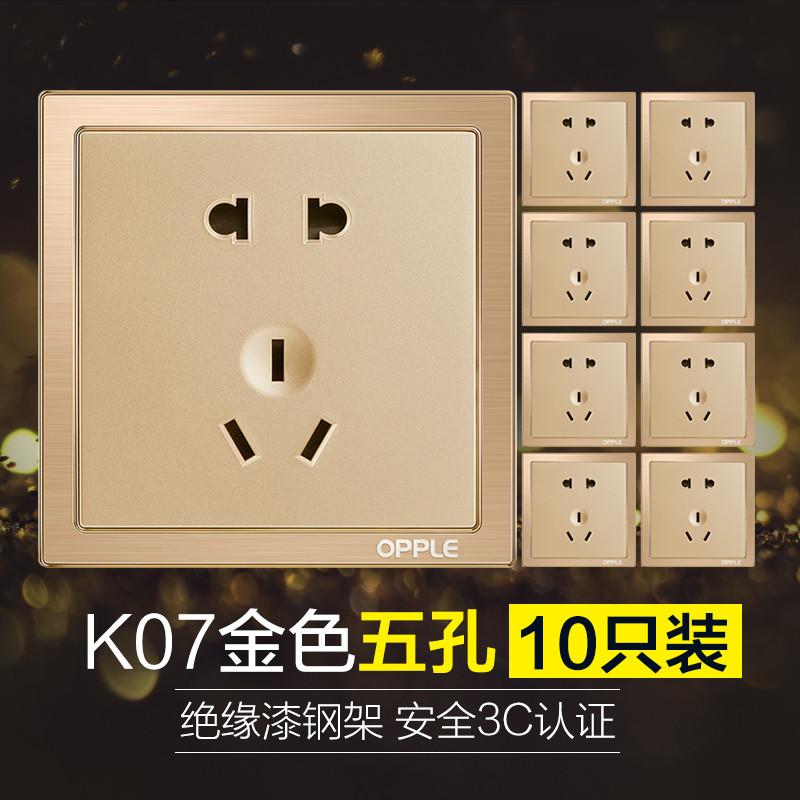 欧普照明86型墙壁电源五孔插座二三插 家用暗装开关面板套餐