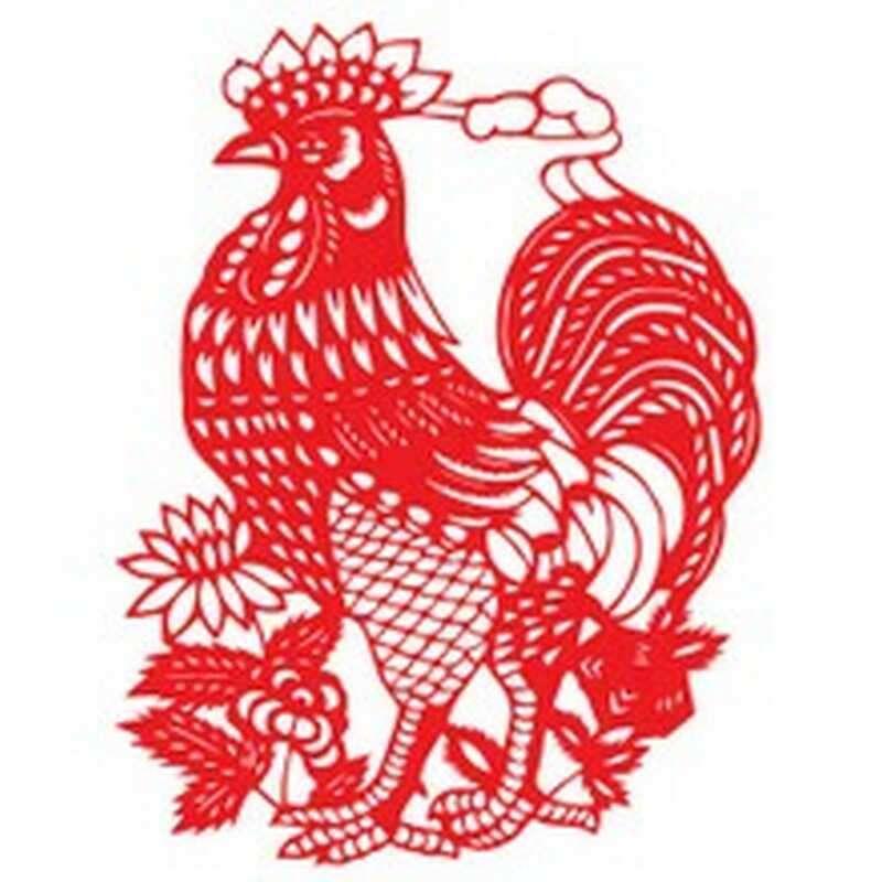 个性一百鸡年新春剪纸会场镂空设计窗花墙贴定做剪纸植绒窗花红木福字