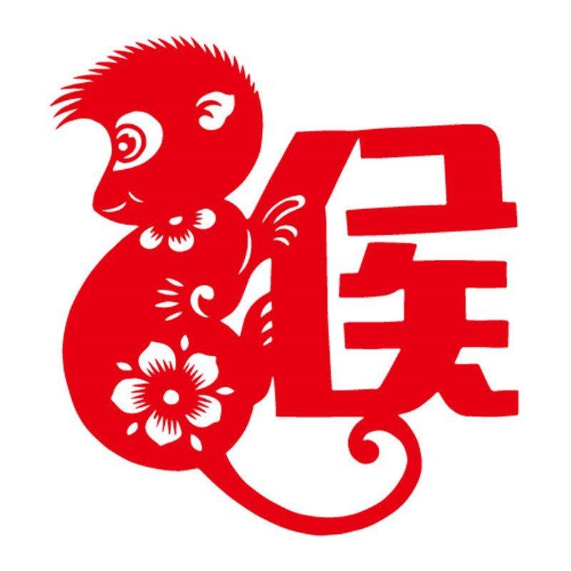 猴个性一百猴年剪纸 新年贴画塑料剪纸立体手工过年春节用窗花福字门