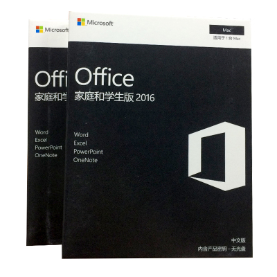 微软原装正版办公软件Office 2016中文家庭和学生终身版for Mac苹果版比365划算/在线卡密/请留邮箱