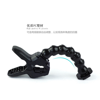 愛酷多(ikodoo) Gopro Hero3 3+ 2 蛇形支架套裝 帶夾子 柔性支架 夾具