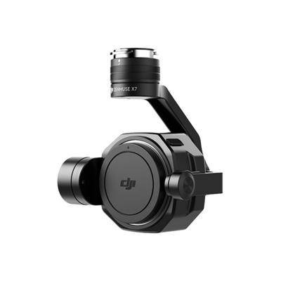 大疆创新DJI 禅思ZENMUSE X7 航拍飞行平台云台相机 无线遥控无人机机载云台(不含镜头)