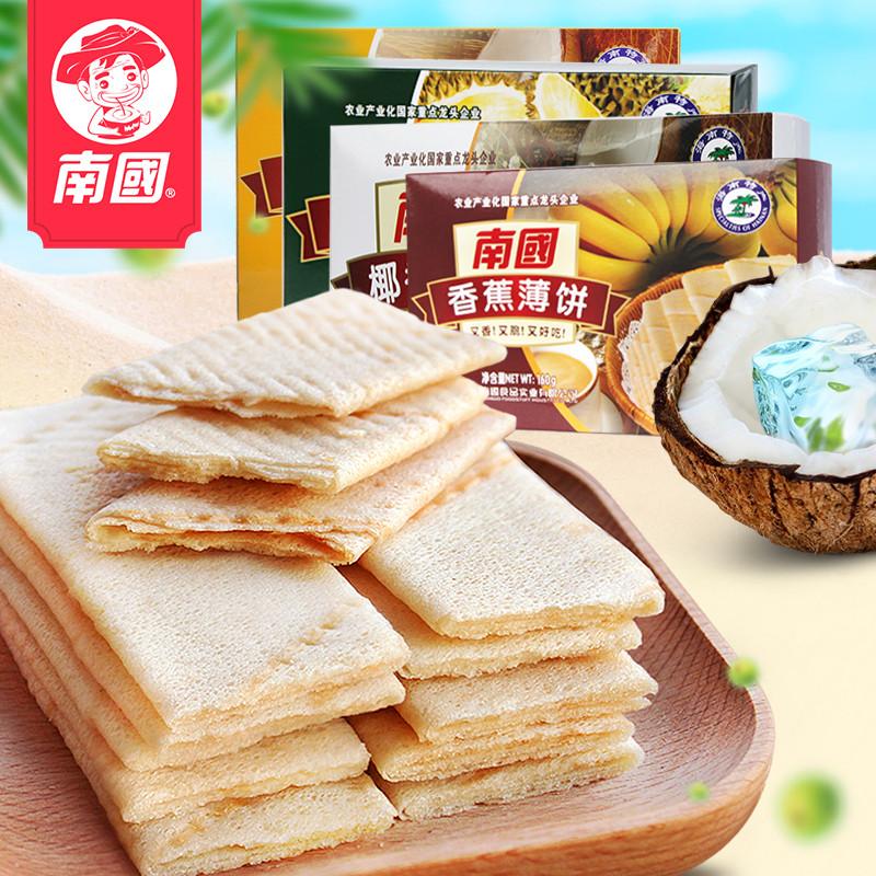 椰香薄饼160gx4盒 四种口味各一盒 营养早餐椰子薄脆饼干零食