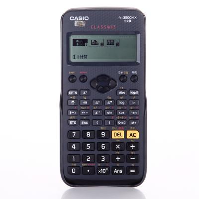 CASIO卡西欧FX-350CN X中文版科学计算器2019一二级建造师学生用函数多功能计算机