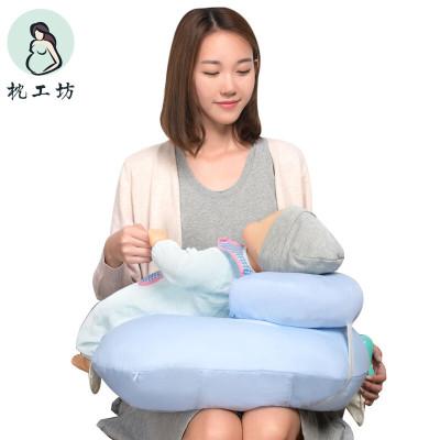 枕工坊哺乳枕頭喂奶枕護腰多功能神器寶寶嬰兒授乳抱枕頭墊